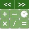 履歴電卓 -zen- - iPhoneアプリ