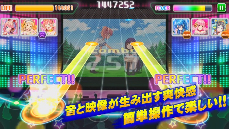 7RHYTHM screenshot-3