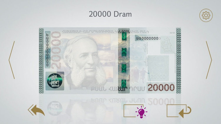 Armenian Dram 30 By Central Bank Of The Republic Of Armenia