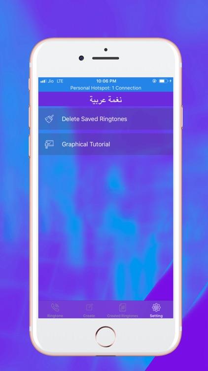 Arabic Ringtone Designer screenshot-3