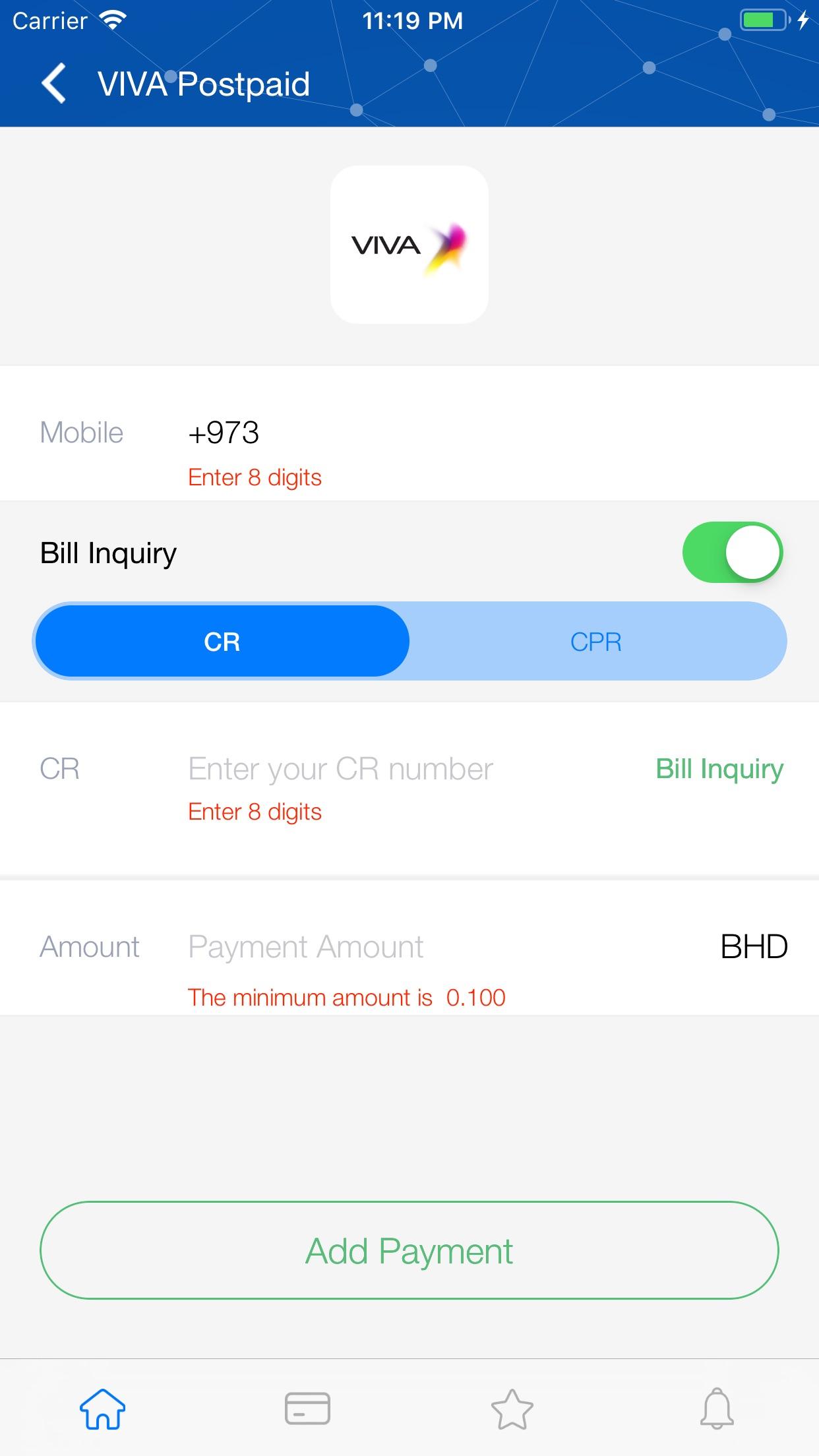 SADAD Payment App Screenshot