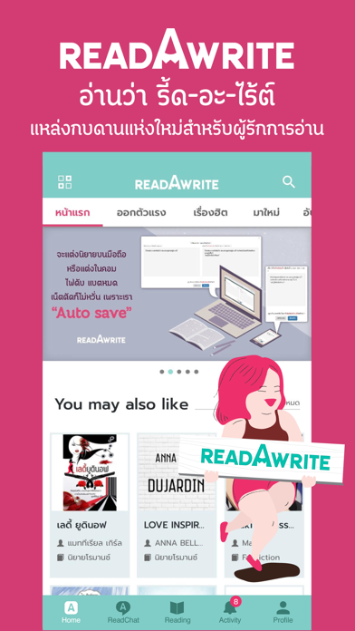 readAwrite – รี้ดอะไร้ต์