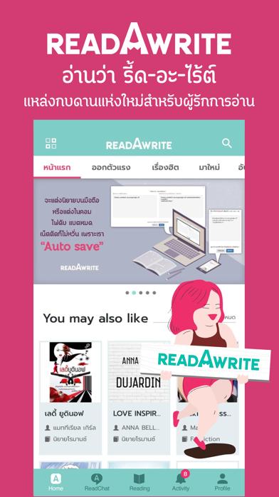 readAwrite – รี้ดอะไร้ต์ screenshot one