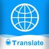 翻訳者- iTranslator
