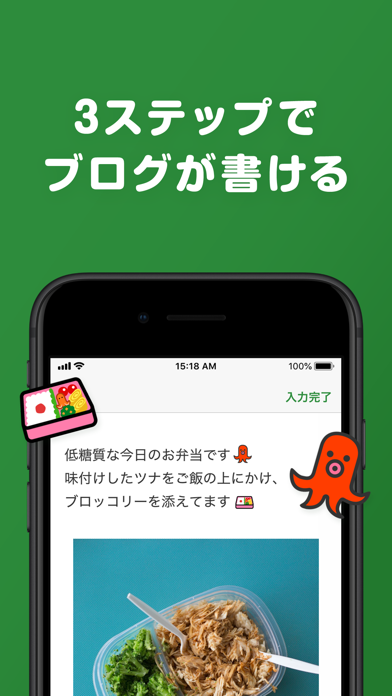 Ameba(アメーバ) ScreenShot3