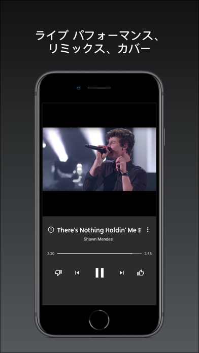 YouTube Music ScreenShot2
