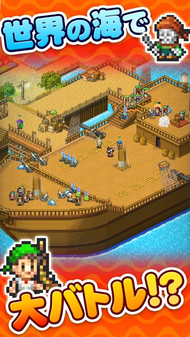 大海賊クエスト島のおすすめ画像4