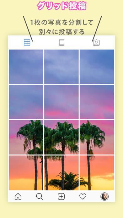 写真加工 - 画像編集 - コラージュ - Mixgramのおすすめ画像9
