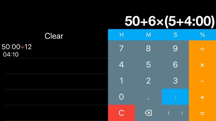 Timely Calculator screenshot-3