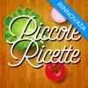 Piccole Ricette (AppStore Link)