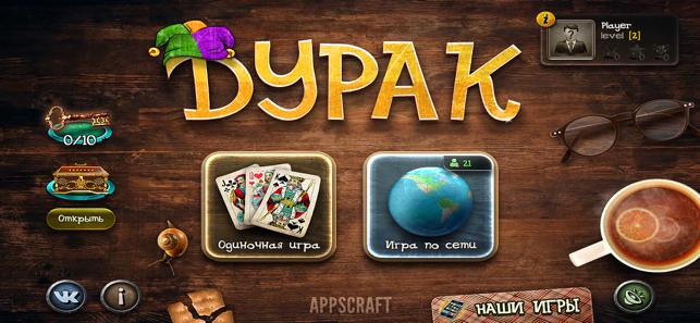 казино в беларуси играть