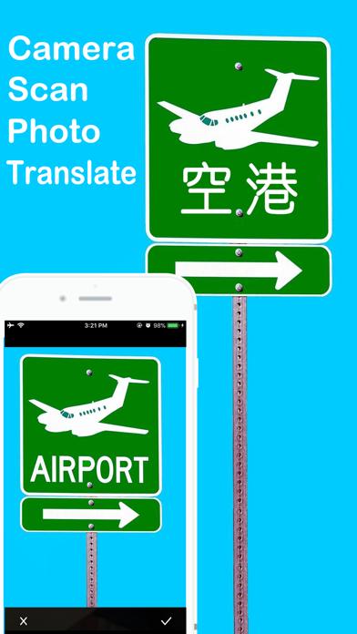QS Scanner - テキスト認識フォト翻訳のおすすめ画像1