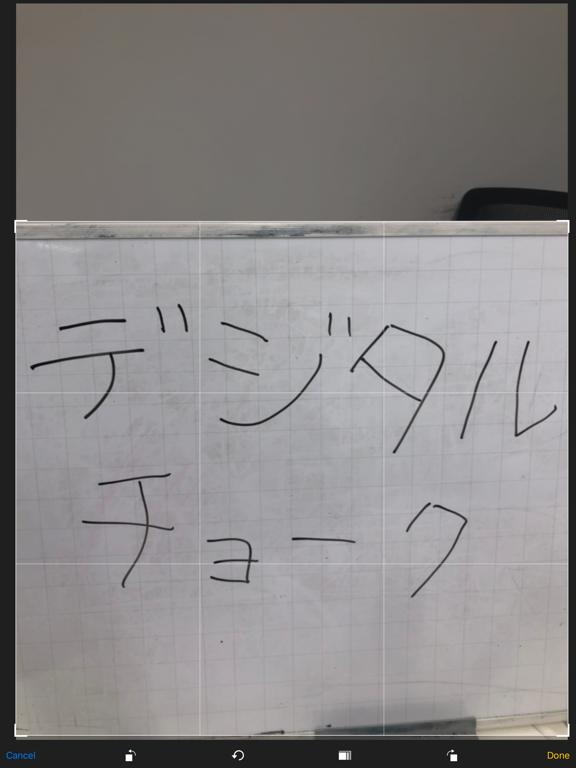 デジタルチョーク〜AIが書く〜 screenshot 9