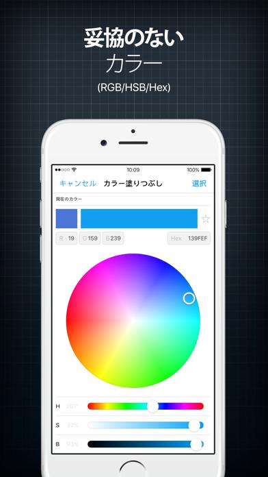 InstaLogo ロゴクリエーター & メーカー ScreenShot2