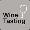 ワイン二次試験対策