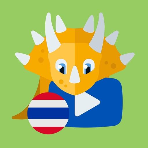 Thai For Kids