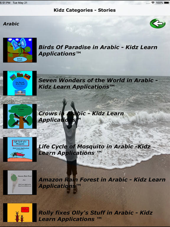 Kidz Category - Middle & Asia screenshot 10