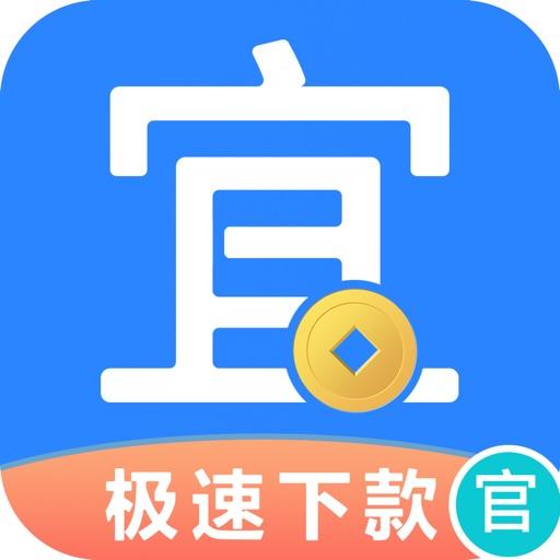 宜速贷-普惠金融服务平台