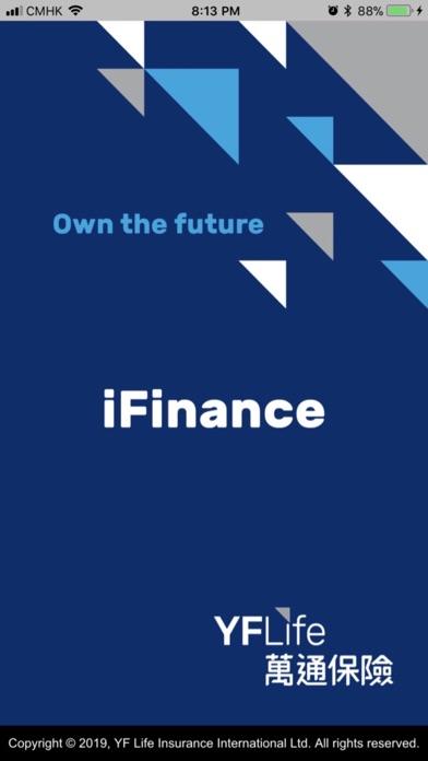 萬通保險 iFinance財務計算機 screenshot one