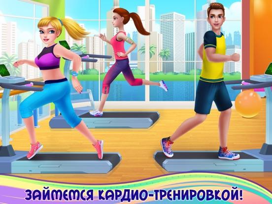Игра Фитнес-тренер!