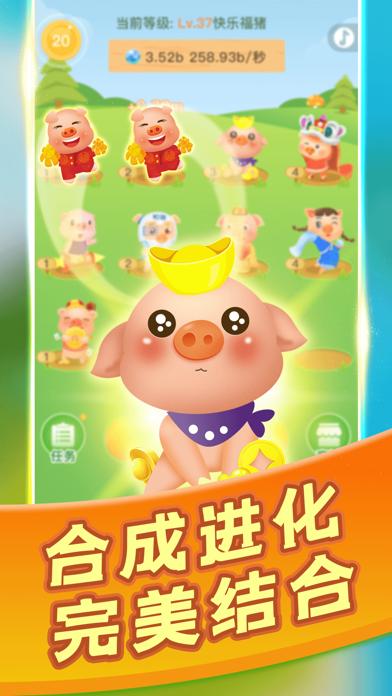 下载 阳光养猪场 为 PC