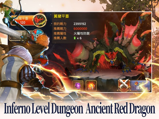 Dragon Nest M screenshot 10