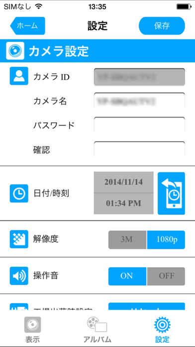 DRY-WiFi REMOTEのおすすめ画像4
