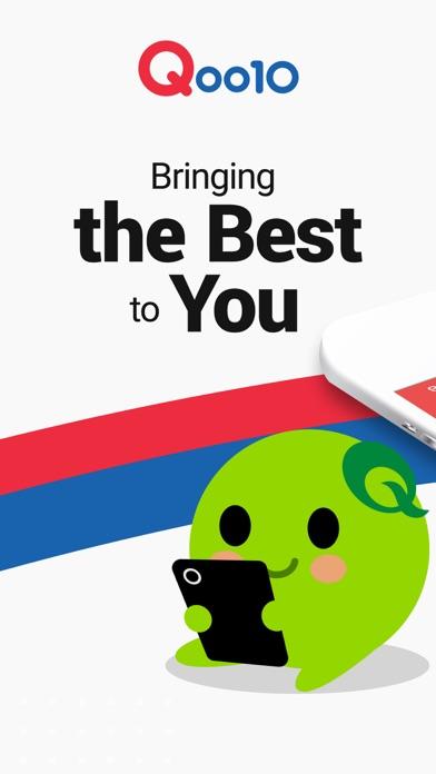 Screenshot #1 pour Qoo10 - Best Online Shopping