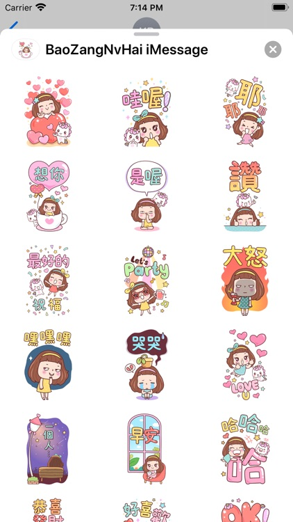 Stickers: 寶藏女孩的問  候 screenshot-3