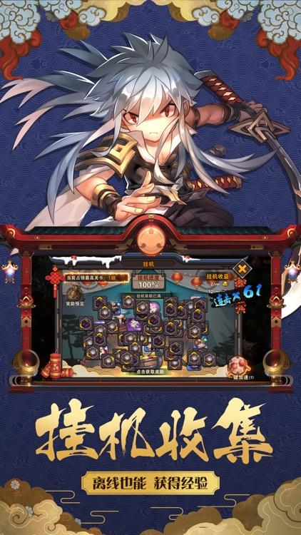忍者荣耀-日系二次元动作卡牌对战手游