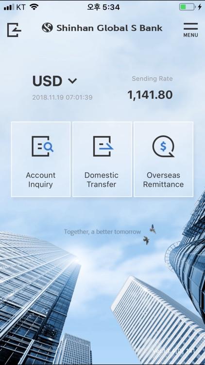 Shinhan Global S Bank