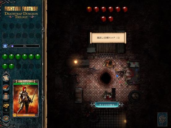 Deathtrap Dungeon Trilogyのおすすめ画像7