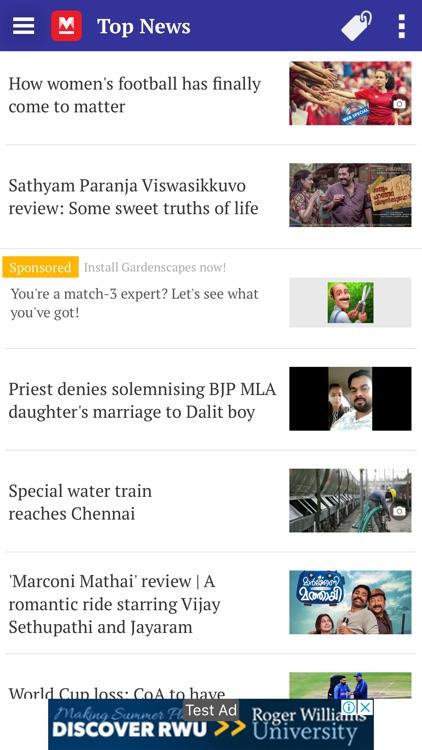 Malayala Manorama News App screenshot-4