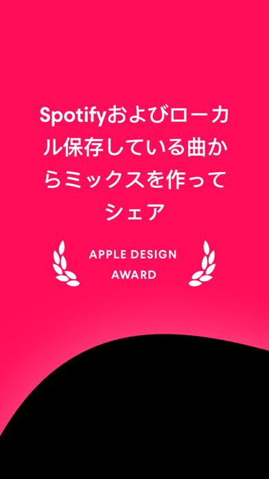 Pacemaker - AI DJ appのおすすめ画像1