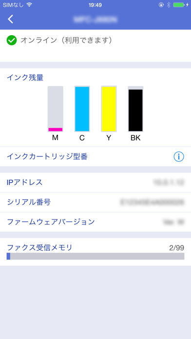 Screenshot for Brother iPrint&Scan in Japan App Store