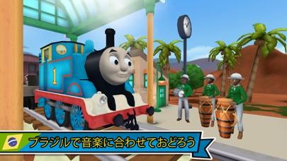 きかんしゃトーマスの大冒険!のおすすめ画像2