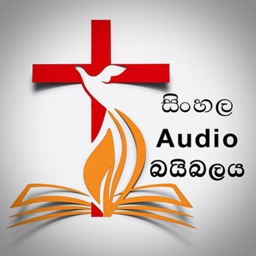 Sinhala Audio Bible