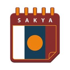 Sakya Calendar on the App Store
