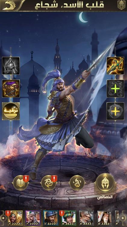 الفاتحون: العصر الذهبي screenshot-4
