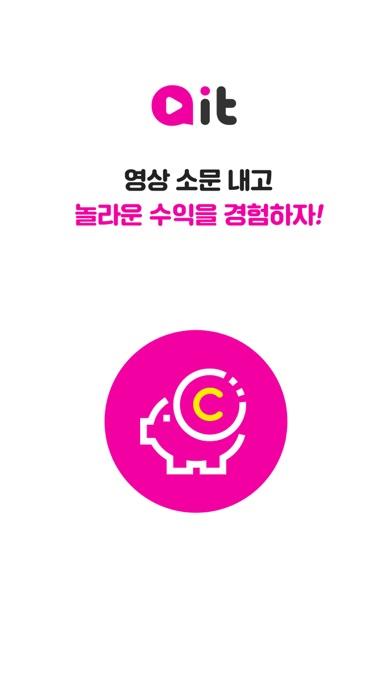 아잇 - 아이돌, 드라마, 예능, 애니 핫한 영상 추천 for Windows