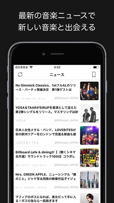 Music Plus(ミュージック プラス)のおすすめ画像2