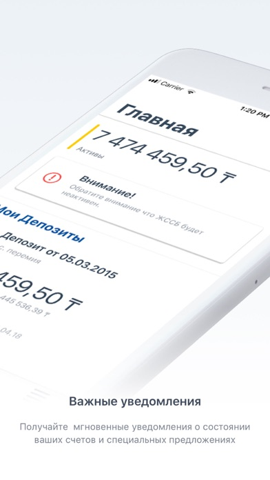 OtbasyBankСкриншоты 4