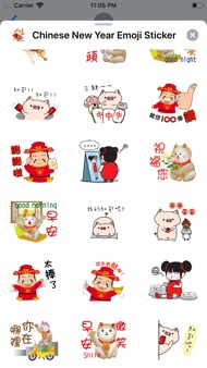 Chinese New Year Emoji Sticker iphone images