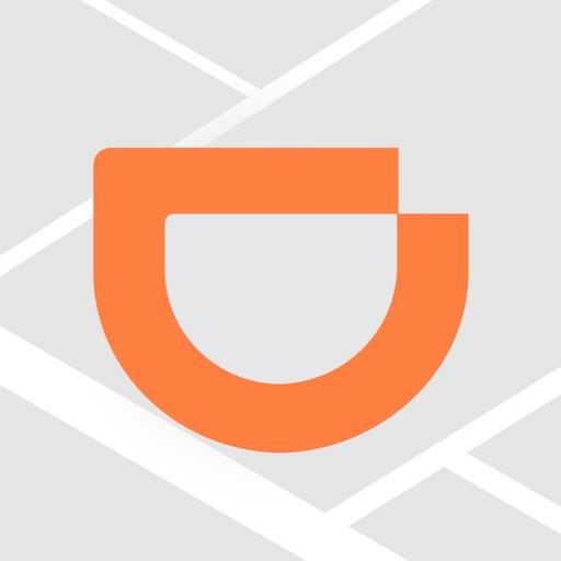 DiDi - AIによるタクシー配車