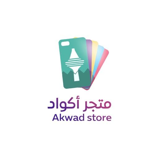 Akwad store