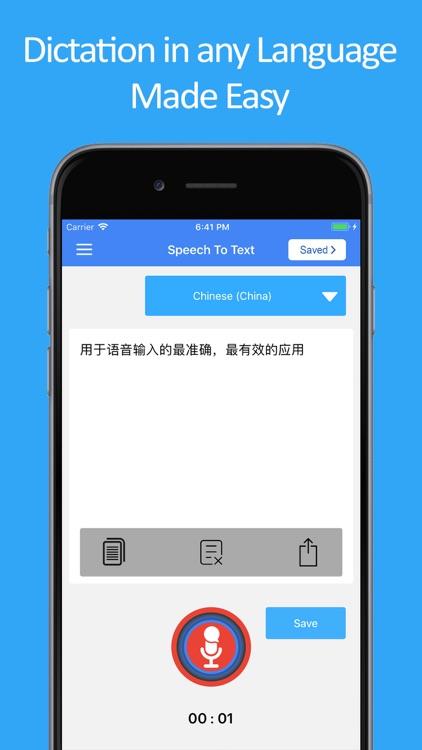 Speech to Text : Speak Notes screenshot-5