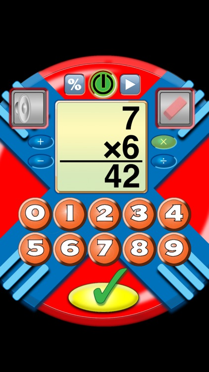 The Math Flash Machine screenshot-3