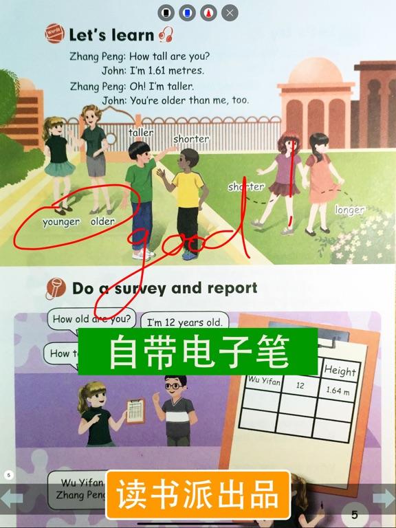 六年级下册英语PEP小学人教版同步教材点读机 screenshot 12
