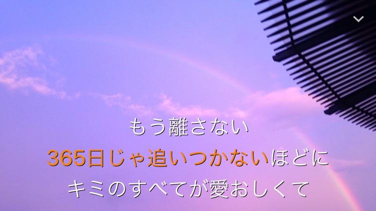 プチリリ screenshot-2