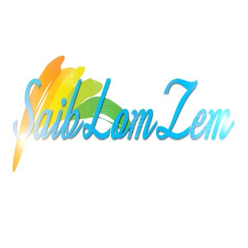 Saib Lom Zem
